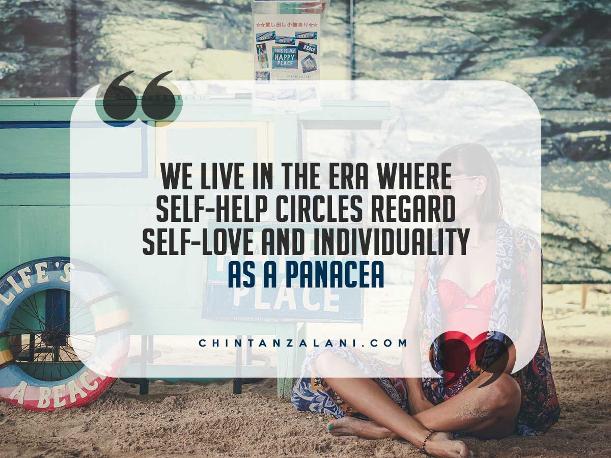 How to perceive life events and battle your ego